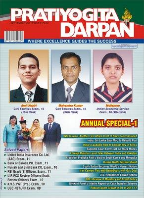 Pratiyogita Darpan (English)